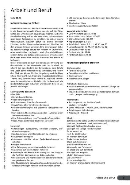 Pusteblume. Das Sprachbuch - Gemeinsame Lehrerbände zu der ...