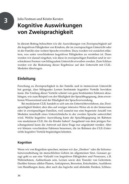 Fantastisch Fähigkeiten Denken Arbeitsblätter Für Klasse 2 Galerie ...