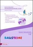 Cover: BAUSTEINE - Zusatzmaterialien Ausgabe 2014 - Lehrermaterialien Jahrgangsübergreifendes Lernen 1/2 inkl. DVD-ROM